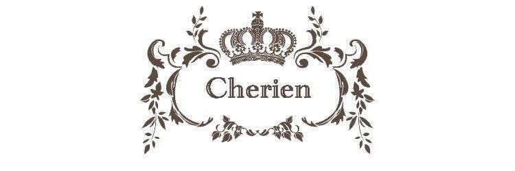 シェリアン (Cherien)のサロンヘッダー