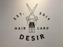 ヘアーラボ デジー(HAIR LABO DESIR)の雰囲気(3月28日NEW OPEN☆)