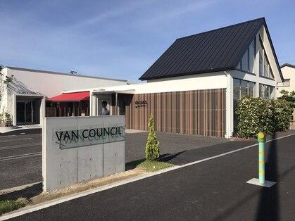 ヴァン カウンシル 津島店(VAN COUNCIL)の写真