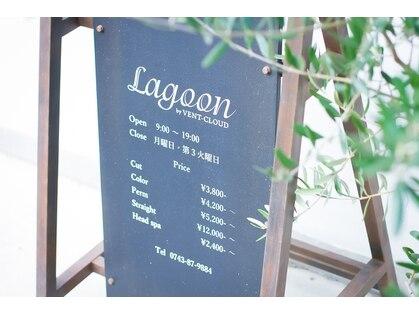 ラグーン バイ ヴァンクラウド(LAGOON by vent-cloud)の写真
