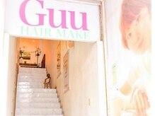 グー(Guu)の雰囲気(都賀駅から徒歩1分!白い階段が目印の2Fサロンです♪)