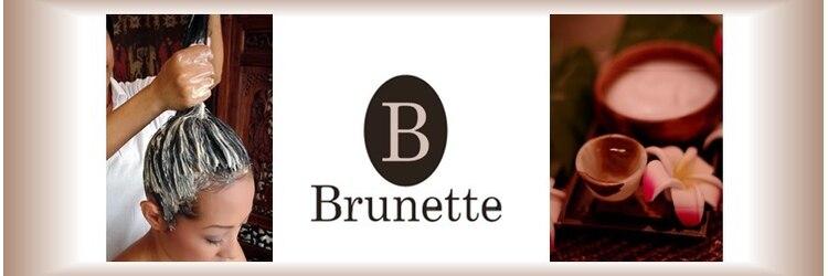 ブルネット(Brunette)のサロンヘッダー