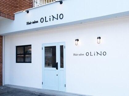 オリノ(OLINO)の写真
