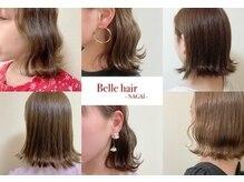 ベルヘアー 長居店(Belle hair)