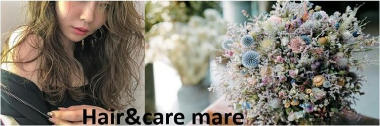 ヘアーアンドケア マーレ(hair&care mare)のサロンヘッダー