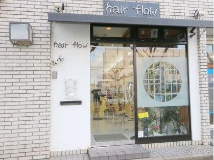 ヘアーフロー hair flowの写真
