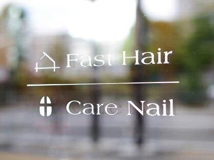 ファストヘア(FAST HAIR)の写真