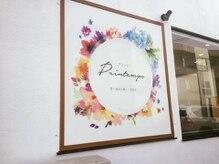 プランタン(Printemps)の雰囲気(道路から一目でわかる看板)