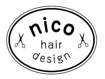 ニコ ヘアーデザイン(nico hair design)の写真/【カット+艶カラー ¥6696~】ずっと綺麗でいてほしい☆その思いから、お手頃価格で皆様の理想を現実に