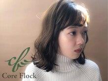 コアフロック(Core Flock)