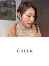 クレール 塚口店(CREER)品のある【ブラウンカラー】のショートボブ