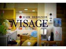 ヴィサージ(Visage)の雰囲気(笑顔のスタッフがお迎えします!)
