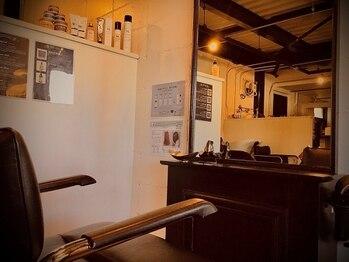 レガーロ(REGARO)の写真/空間×技術×商材全てにこだわる新感覚サロン▼業界最先端《ULTOWA》トリートメントで髪質改善を叶えます!!