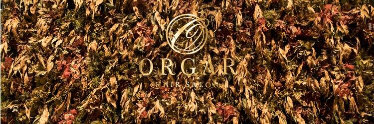 オーガル 栄店(ORGAR)のサロンヘッダー