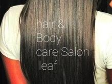 ヘアアンドボディケアサロン リーフ(hair&body care salon leaf)