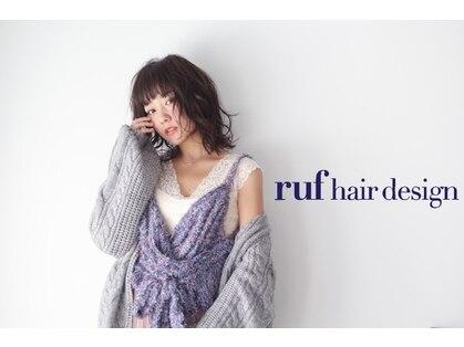 ルフ ヘアーデザイン(ruf hair design)の写真