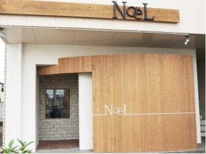 ノエル(NoeL)の写真