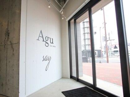 アグ ヘアー セイ 西小倉店(Agu hair say)の写真