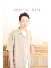 ソッリーソ ヘア(sorriso hair)井澤 大樹