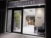 ロック ラックスビー 加古川店(ROC LUXBE)の雰囲気(優雅なひと時を過ごして頂ける、隠れ家的大人サロン♪)
