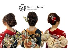 セントヘアー(Scent hair)
