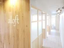 アロフト(aloft)