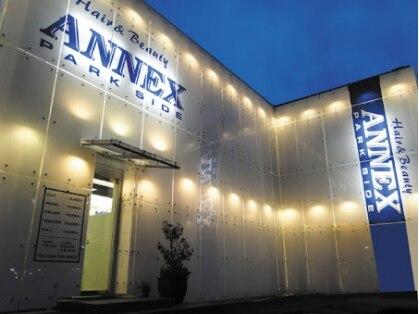 アネックス パークサイド店(ANNEX)の写真