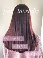 ブリーチなし/ピンクラベンダー/暗めピンク/ピンクブラウン