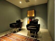 オンド サロン(ONDE SALON)の雰囲気(半個室、ダウンライトで落ち着いた雰囲気のシャンプーブース。)