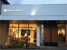 フラクタルデザイン 時津店の雰囲気(白い壁と大きなガラス窓が目印☆)