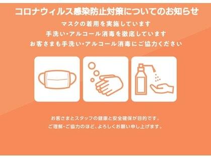美容室 パンデミック 相浦店の写真
