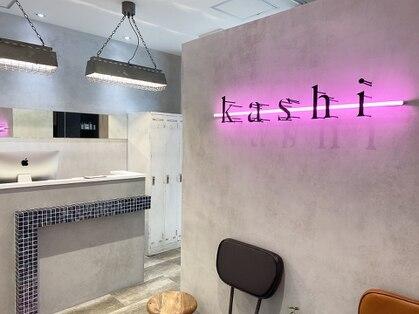 カシィ(kashi)の写真