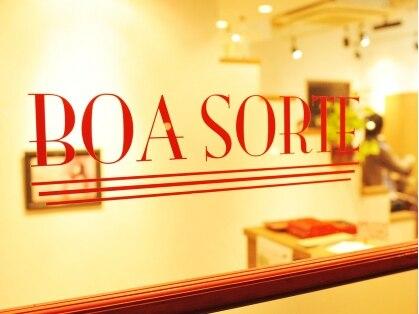 ボアソルチ(BOA SORTE)の写真