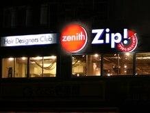 ジーニスジップ(ZenithZip)の雰囲気(【福岡科学館・スターバックス】の真向かいの2階と言う好立地♪)