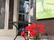 ビリーブ 赤羽店(Believe)の雰囲気(弁天通り沿いに面している入りやすいサロンです♪)