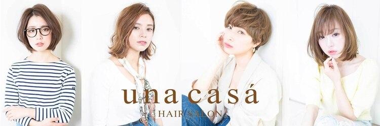 ウナカサ(unacasa by Lega)のサロンヘッダー