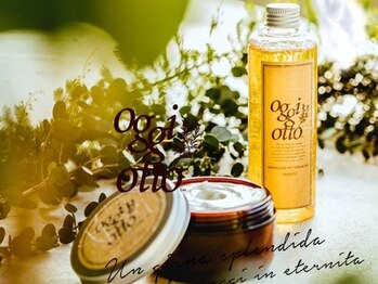 ヘアプロデュース ギフト(HAIR PRODUCE Gift)の写真/高濃度美容液配合トリートメント【Oggi Otto】正規取扱店♪落ち着いた空間で上質なオーダーメイドケアを。