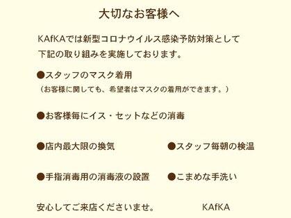 カフカ 亀有(KAfKA)の写真