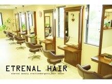 エターナルヘア ETERNAL HAIR