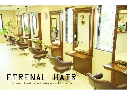 エターナルヘア ETERNAL HAIR 画像