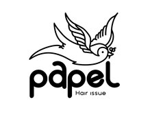 """『What """"papel""""?』"""