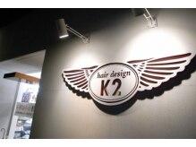 ケイツー ガーデンコート(K2 Garden Court)の雰囲気(【K2】のロゴが目印!!駐車場あり◎)