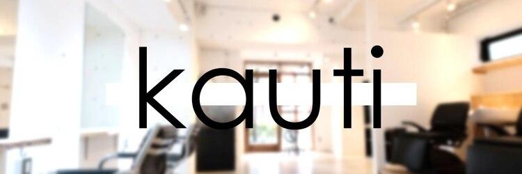 カウチ(kauti)のサロンヘッダー
