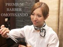 プレミアムバーバー 表参道店(PREMIUM BARBER produce by HIRO GINZA)