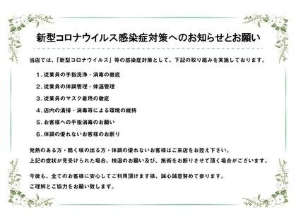 ブリランチン イワタ(Brilliantine Iwata)の写真