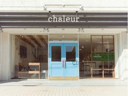 シャルール(Chaleur)の写真