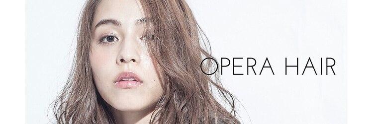 オペラ バイ バレエ 清澄白河店(OPERA by BALLET HAIR)のサロンヘッダー