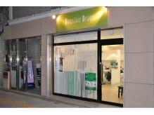 アーサス ヘアー デザイン 熊谷店(Ursus hair Design)の雰囲気(お店の外観です、熊谷駅の目の前徒歩1分、プチプライスサロン!)