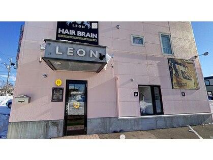 レオン ヘアブレーン(LEON HAIR BRAIN)