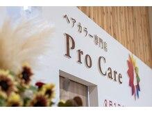 プロケア マム篠原店(Pro care)